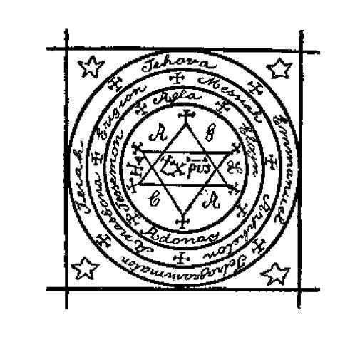 honory-circle