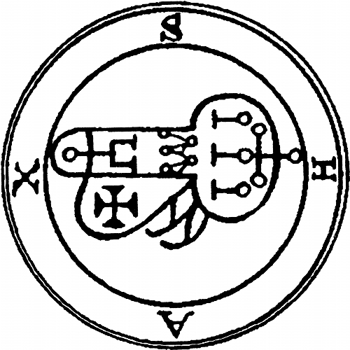 044-Seal-of-Shax-q100-500x500